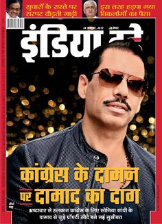 India Today Hindi Hindi Magazine - Buy, Subscribe, Download and Read India Today Hindi on your iPad, iPhone, iPod Touch, Android and on the web only through Magzter