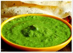 Green chutney recipe with just few ingredients
