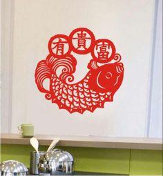 Wall Stickers Goldfish Chinese Style Bedroom Decor Home Decoration Room Decal | eBay