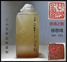 Attractive Shou-shan seal