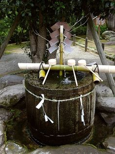 Stone Mitarashi. Izumi Shrine in Suizenji Park, Kumamoto 熊本, Japan.
