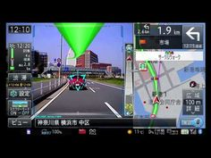 Pioneer touts world's first car GPS with augmented reality HUD ~ We've seen augmented reality, and GPS with augmented reality, but we haven't seen the two combined at the front of a car's windshield. A pair of Cyber Navi rigs from Pioneer promise to change all that, using an add-on, laser-projected heads-up display from MicroVision that shows driving directions just above the road itself, making sure that you focus on what's in front rather than squinting at the LCD off to the side.#Pioneer…