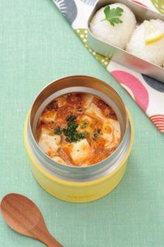スープジャーのあったかお弁当レシピ◎今日もお昼にいっただきまーす ... スープジャーで♡ポカポカ♡かぼちゃとワカメのお粥レシピはこちら