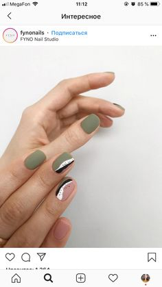 Semi-permanent varnish, false nails, patches: which manicure to choose? - My Nails Nail Art Cute, Pink Nail Art, Gray Nail Art, Minimalist Nails, Gray Nails, Pink Nails, Instagram Nails, Short Nail Designs, Stylish Nails