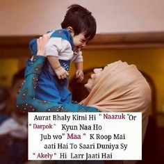 Live long life Mom <3