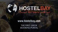 Hostel Bay Teaser Final Greece Vacation, Hostel, Teaser, Finals, Island, Videos, Final Exams, Islands