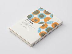 Book-Design-by-Wang-Zhi-Hong-54634545.jpg 600×450 ピクセル