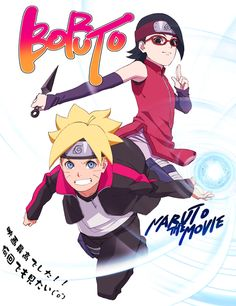 Naruto (Bolt Uzumaki, Sarada Uchiha)