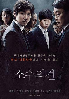 少数意见 소수의견 (2015) |   BT分享-中国最大的电影种子分享平台