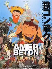 Regarder Amer Beton En Streaming Vf Film Japonais Meilleurs Films Chat Potté