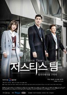 Justice Team (저스티스팀) Korean  - Drama - Picture