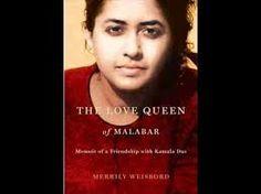 My favourite writer Kamala Suraya