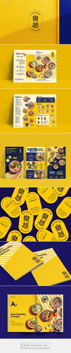 Graphic design branding image by Meisze Tam on Graphics / Layout Web Design, Fashion Logo Design, Menu Layout, Book Layout, Brand Identity Design, Branding Design, Corporate Branding, Logo Branding, Graphic Design Brochure