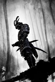 Find Samurai Stands Forest Dynamic Perspective Inscription stock images in HD and millions of other royalty-free stock photos, illustrations and vectors in the Shutterstock collection. Thousands of new, high-quality pictures added every day. Arte Ninja, Ninja Kunst, Ninja Art, Japanese Artwork, Japanese Tattoo Art, Japanese Tattoo Samurai, Fantasy Character Design, Character Art, Sextant Tattoo