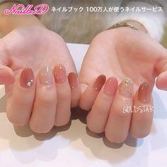 かんたん☆ネイルラボ on in 2019 Kawaii Nails, Happy Nails, Mode Blog, Gel Nail Designs, Purple Nails, Love Nails, Trendy Nails, Nail Arts, Manicure And Pedicure
