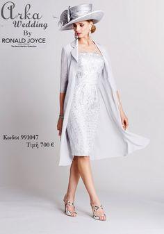 Βραδινά Φορέματα : Φόρεμα και μαντώ από φίνο chiffon και δαντέλα Κωδικ. 991047