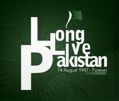 Mubrak to all my fellow Pakistani's celebrating Pakistan Independence Day