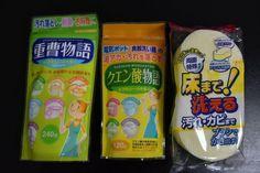 お風呂の床掃除は重曹とクエン酸