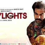 CityLights 2014 Full Music Album Song Track List Download