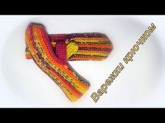 Варежки крючком поперечной резинкой | Crochet ribbon mittens - YouTube