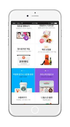 mobile interaction(OK Cashbag App UX Design on Behance)