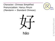 hao en caractères simplifiés ( 好 ) avec prononciation en chinois mandarin