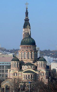 Kharkiv Annunciation Cathedral, Ukraine