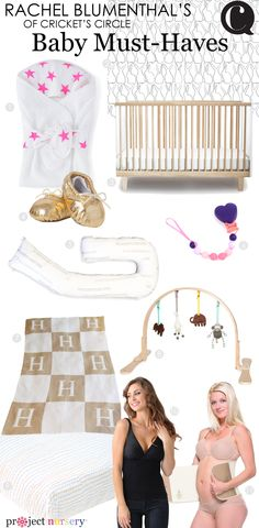 Rachel Blumenthal's Must-Haves from The Project Nursery Shop - adorable, on-trend baby and new mom gifts!