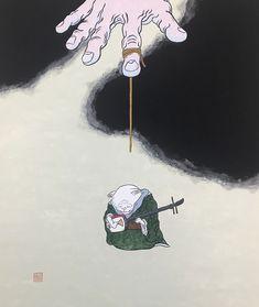 これで良いじゃなくてこれが良いってお話。 #Art #illustration #japan #cat #イラスト #和風 #猫 Illustration, Logos, Logo, Illustrations