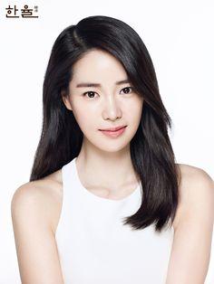 Lim Ji Yeon - Hanyul Cosmetics Lim Ji Yeon, Korean Actresses, Korean Actors, Actors & Actresses, All Kinds Of Everything, Korean Dress, Beauty Portrait, High Society, Beautiful Asian Women