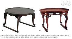 Asian Furniture, Oriental Furniture, Furniture Design, Korean Art, Korean Traditional, Traditional Furniture, Objects, Ceramics, Architecture
