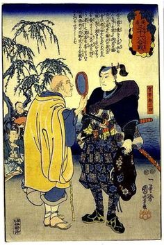 Samurai Artwork