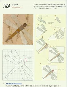 paper piecing yoko seito - christine pages - Álbumes web de Picasa