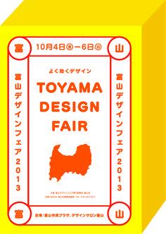 Design Fair  #design #type #posters