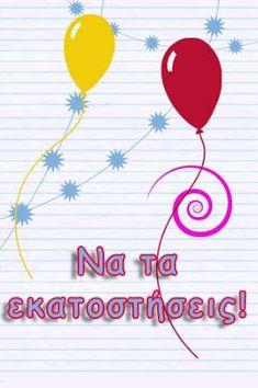 Vintage Birthday Cards, Birthdays, Bullet Journal, Blog, Drink, Anniversaries, Beverage, Birthday, Blogging