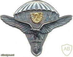 SLOVAK REPUBLIC Army (Special Forces) Parachutist wings, Class 2