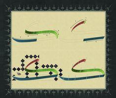 الخطاط مسعود بن حافظ Arabic Calligraphy Art, Caligraphy, Free Pdf Books, Learning Arabic, Initials, Letters, Photo And Video, Videos, Instagram