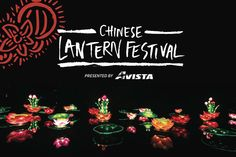 Celebrate #Chinese culture in #Spokane via @WALanternFest @AvistaUtilities #ad Details http://ow.ly/Rnbpt