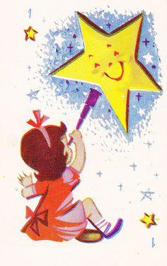 ✭ #star #stars