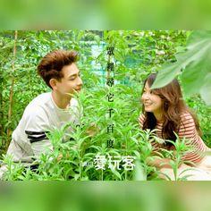 spexial simon y Wen Yi Wang Love, Couples, Idol, Drama, Actors, Dramas, I Like You, Amor, Couple
