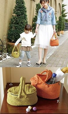 love these crochet picnic baskets