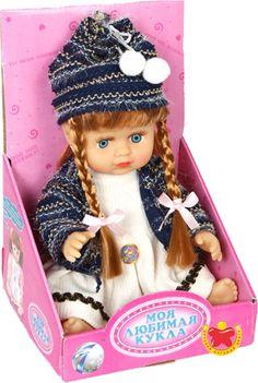 Кукла Tongde B356920R
