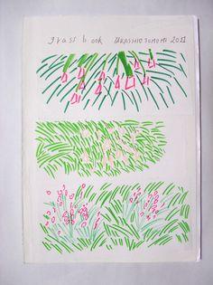 Grass Book by Takashio Tomomi Old Maps, Fabric Art, Pretty Flowers, Zine, Illustrators, Illustration Art, Artsy, Typography, Fantasy Fairies