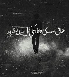 ياريت حد يسمعني ..