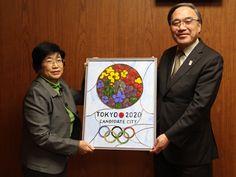 東京オリンピック・パラリンピック招致ロゴをイメージしたステンドグラス寄贈