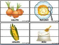 Παζλ για τα τρόφιμα Sushi, Pineapple, Diy Crafts, Fruit, Ethnic Recipes, Food, Pine Apple, Hoods, Meals