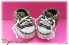 How-to-Make-Cute-Crochet-Baby-Sneakers-1