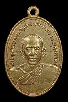 ท่าพระจันทร์ดอทคอม   ThaprachanDotCom Buddha, Personalized Items, Art, Craft Art, Kunst, Gcse Art, Art Education Resources