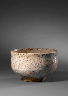 Miwa Kyûsetsu XI (1910-2012)  Hagi-Keramik H. 8,5 cm / D. 13,5 cm