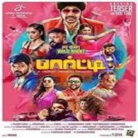Party 2018 Tamil Movie Mp3 Songs Free Download | Isaimini Kuttyweb |  Movies, Tamil movies, Songs